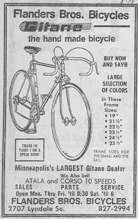 1973 Newspaper Ad