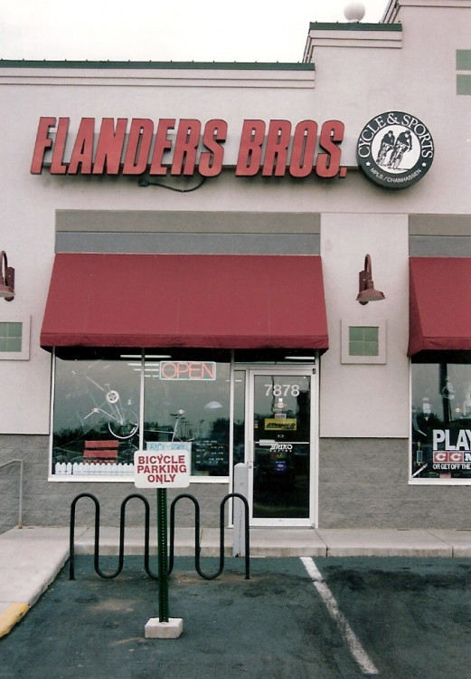 Flanders Bros Cycle 2nd Location in Chanhassen, MN 1996